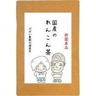 がばい農園 シモン茶.jpg